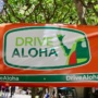 August is Drive Aloha Month
